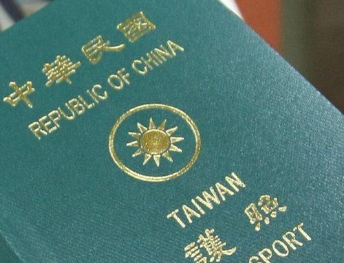 台灣朗峰國際企業有限公司 – 合法設立並領取註冊登記證移民公司