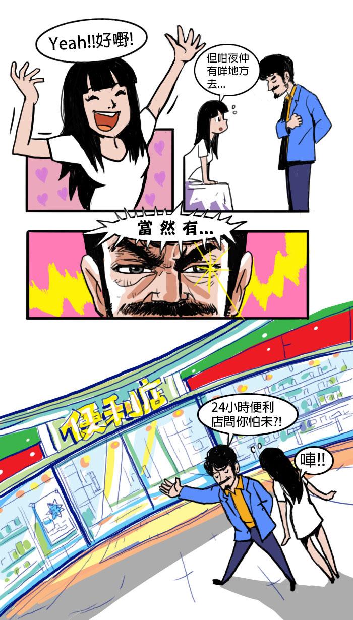 台灣的便利店非常方便