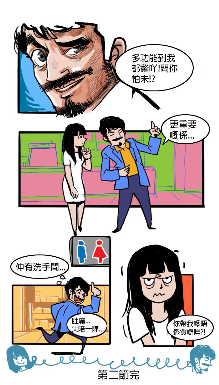 台灣便利店有廁所可以使用