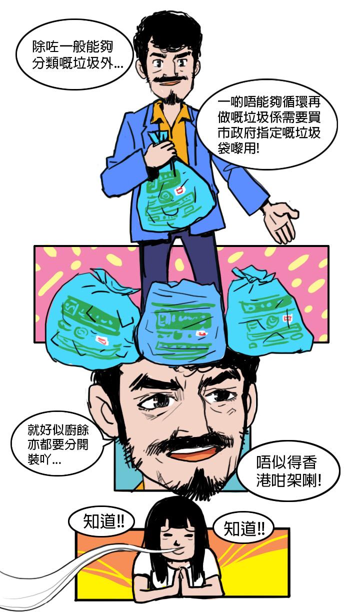 台灣垃圾需要認真分類