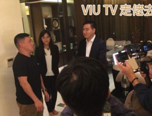 2018年06月04日 – VIU TV 走佬去台灣 ,由杜汶澤主持的旅遊真人秀節目