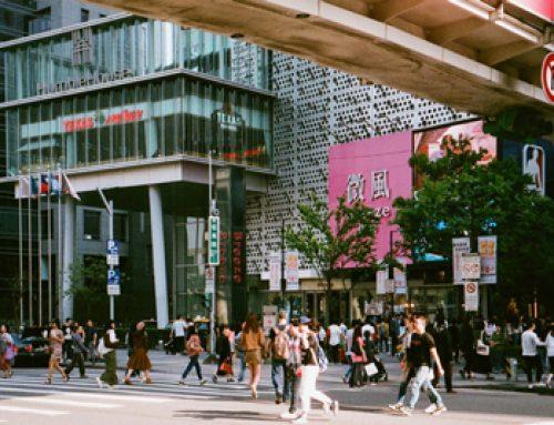 移民台灣: 最適合港人移居城市大分析(台北篇)