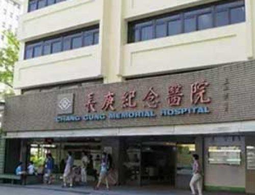 外國人健檢指定醫院名單(國內)