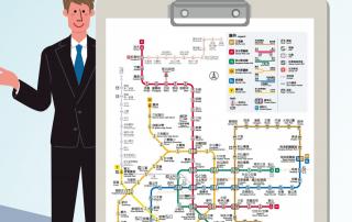 最新台北捷運路線圖