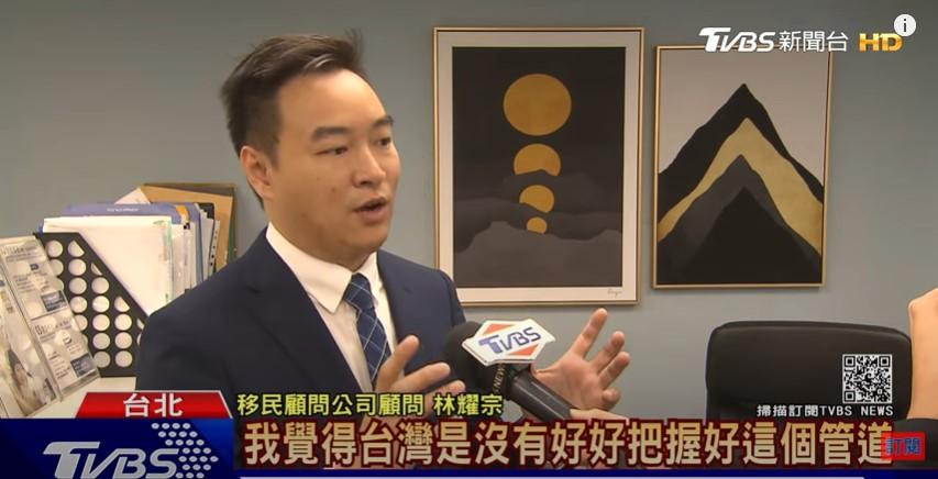 【TVBS】台灣撐香港申請案一年半載沒下文 移民顧問趨於嚴格