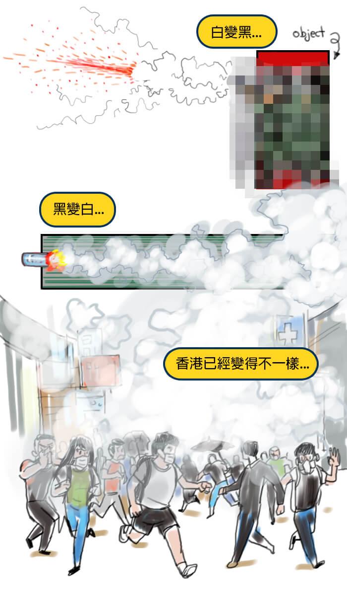 台灣移民記第一話-香港街頭